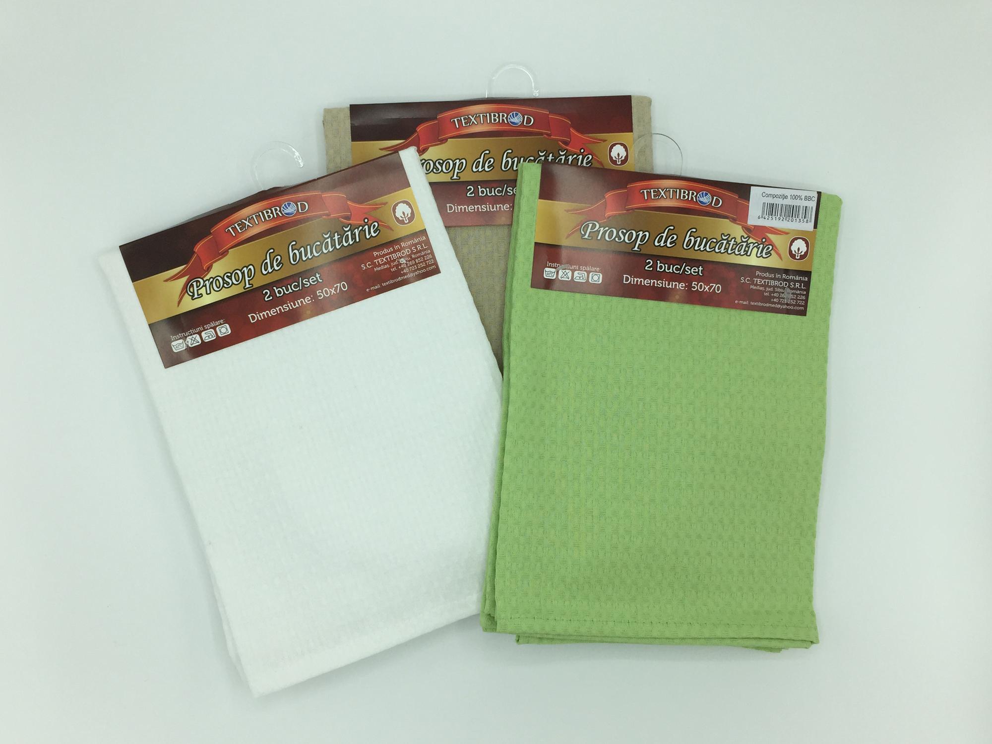 Prosop bucatarie 100% bumbac - Multicolor - 6 set - Textibrod