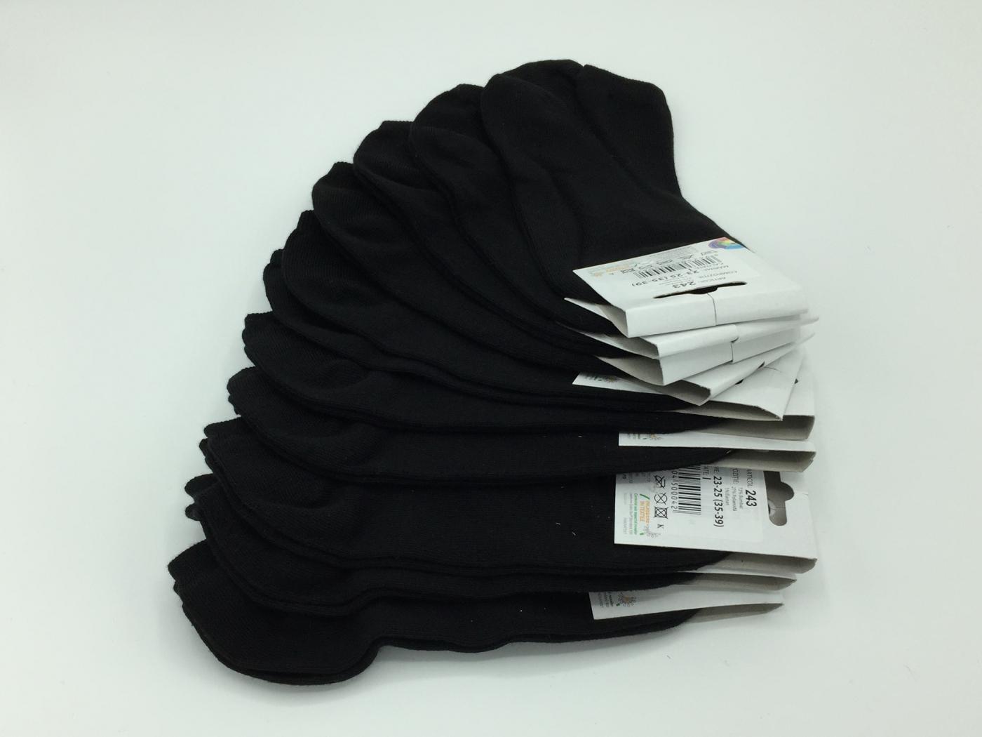 Sosete dama - Negru - set 10 perechi - Ciserom 243 foarte scurt
