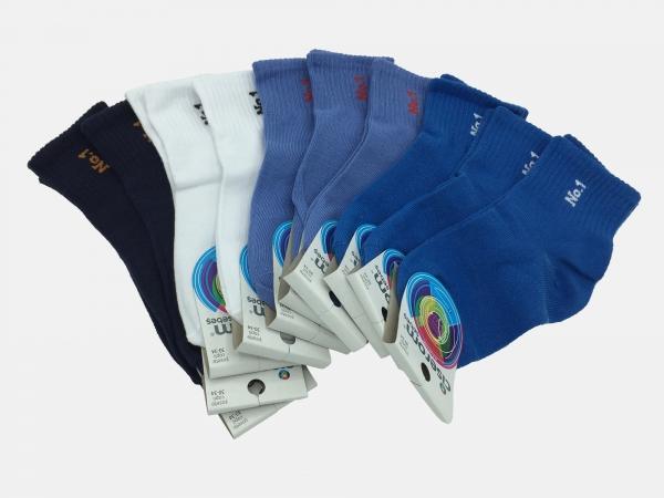 Sosete copii - Multicolor - set 10 perechi - Ciserom 315 18-20