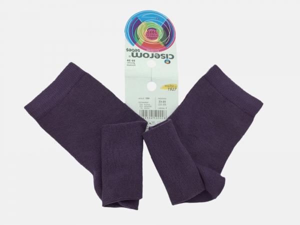 Sosete dama - Multicolor - set 10 perechi - Ciserom 226 model 1