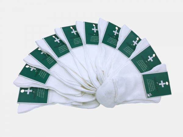 Sosete dama medicinale 100% Bumbac - Alb - set 10 perechi - Ciserom 8256